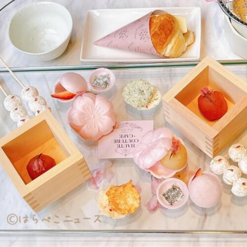 【実食レポ】『オートクチュールカフェ(HAUTE COUTURE CAFE)』お花見アフタヌーンティーで団子や桜最中