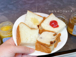 【実食レポ】『誰にもあげない センター北店』高級食パン専門店の甘美なくちどけ!紅ほっぺのイチゴジャム等も!