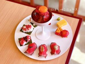 【実食レポ】『月島焼肉ブルズ』の「肉寿司食べ放題」で生ウニの肉巻き!贅沢いくらの宝石ローストビーフ丼も