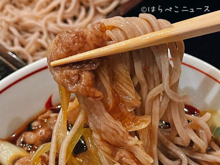 【実食レポ】『村民食堂』で「温泉プリン いちご」&「和牛と山菜フェア」軽井沢星野エリアで春の味を堪能