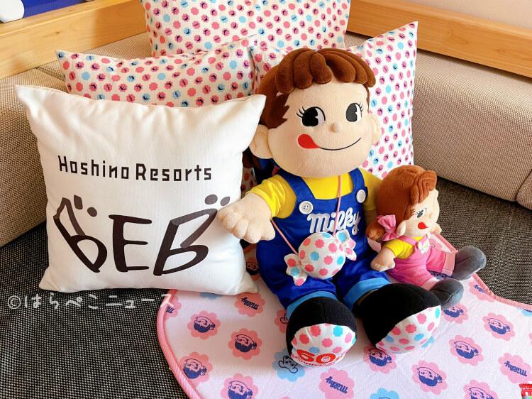 【宿泊レポ】ミルキー×星野リゾート!BEB5軽井沢で「ミルキースウィートルームステイ」と「ペコちゃんを探せ!」