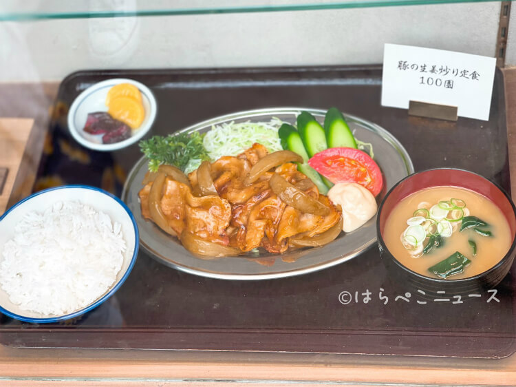 【実食レポ】『西武園ゆうえんち』グルメ全メニューまとめ!喫茶のナポリタン・ポン菓子・コロッケ・りんご飴も
