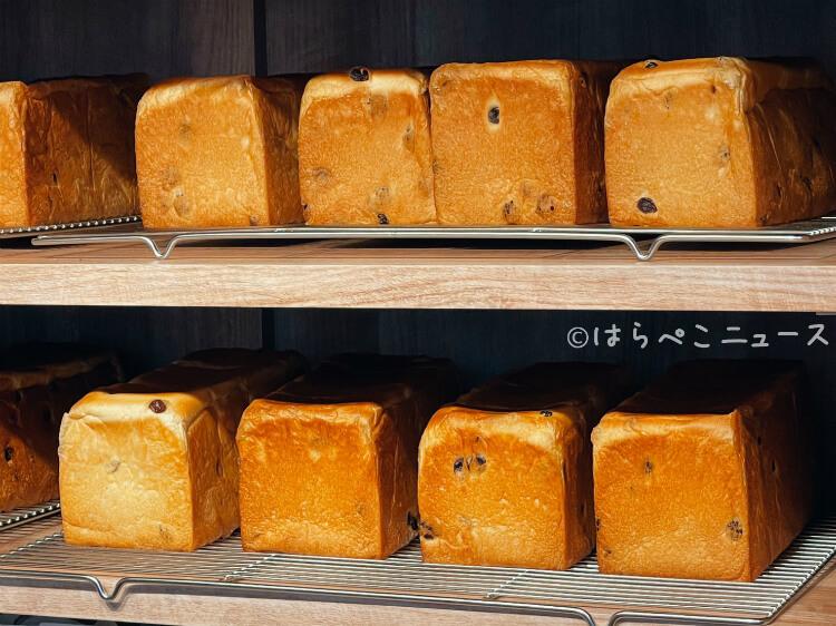 【実食レポ】『本当の贅沢』鹿島田に岸本拓也プロデュースの高級食パン専門店!プレーン・レーズンにジャムも!