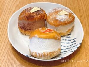 【マリトッツォお取り寄せ・通販2021】人気洋菓子店にパンとエスプレッソと!楽天市場では手作り用セットも!