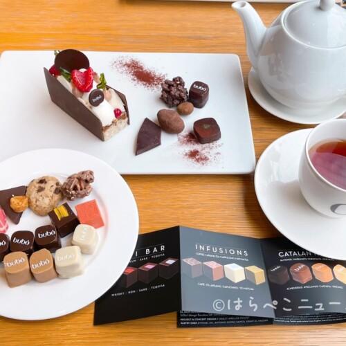 【実食レポ】ブボバルセロナ『チョコレート食べ放題』ブボフェスタ!ケーキにバラ型のチョコスカルプチャーも