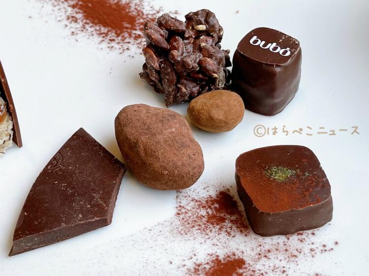 【実食レポ】ブボバルセロナ『チョコレート食べ放題』ブボフェスタ!ケーキ1品+キューブボンボン等ショコラ