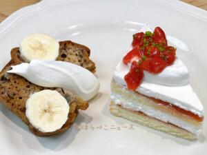 """【実食レポ】『Afternoon Tea TEAROOM』スイーツオーダービュッフェ""""Sweets a go go!""""ケーキにカレーも"""
