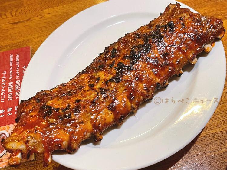 【実食レポ】『トニーローマ六本木』オリジナル ベイビーバックリブ食べ放題!フレンチフライやコールスローも