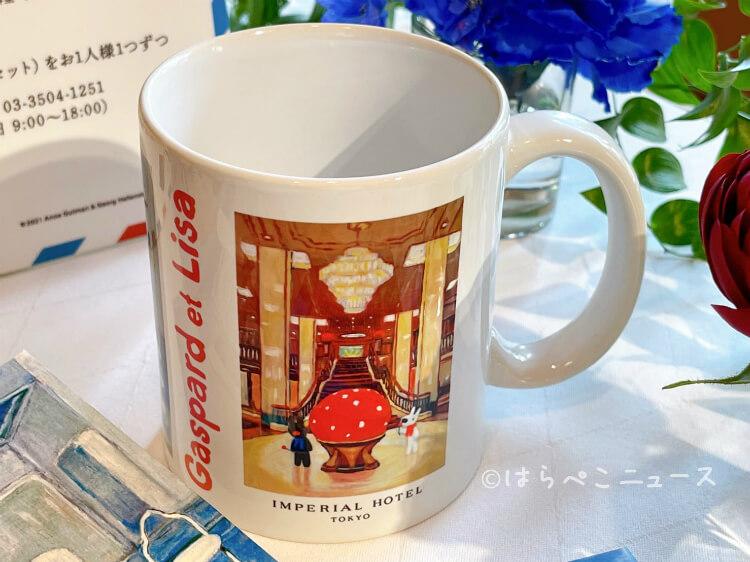 """【実食レポ】帝国ホテル『リサとガスパールのアフタヌーンティー 旅""""TABI""""PARIS-TOKYO』宿泊プランも!"""