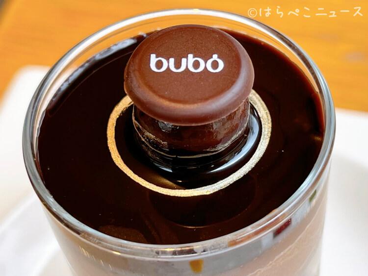 【実食レポ】『bubó BARCELONA』新作タルト「サブレ デ フルータス」に夏季限定グラスケーキ2種