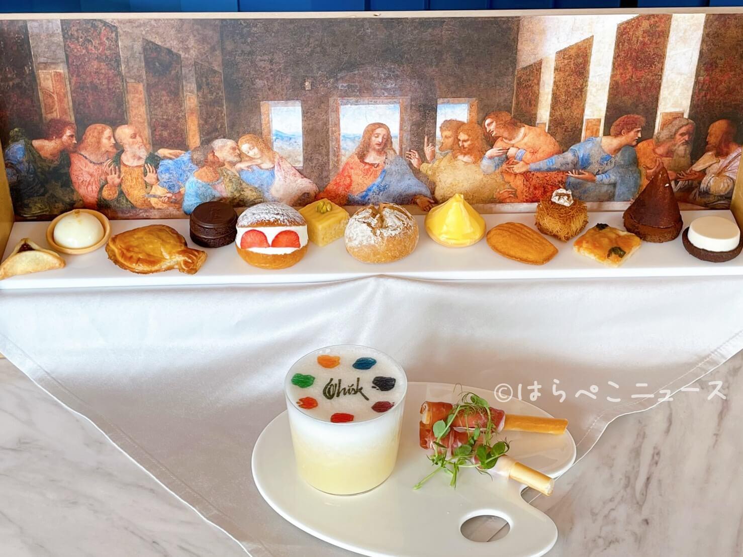 【実食レポ】メズム東京「ウィスク」最後の晩餐モチーフのアフタヌーンティー『アフタヌーン・エキシビジョン』