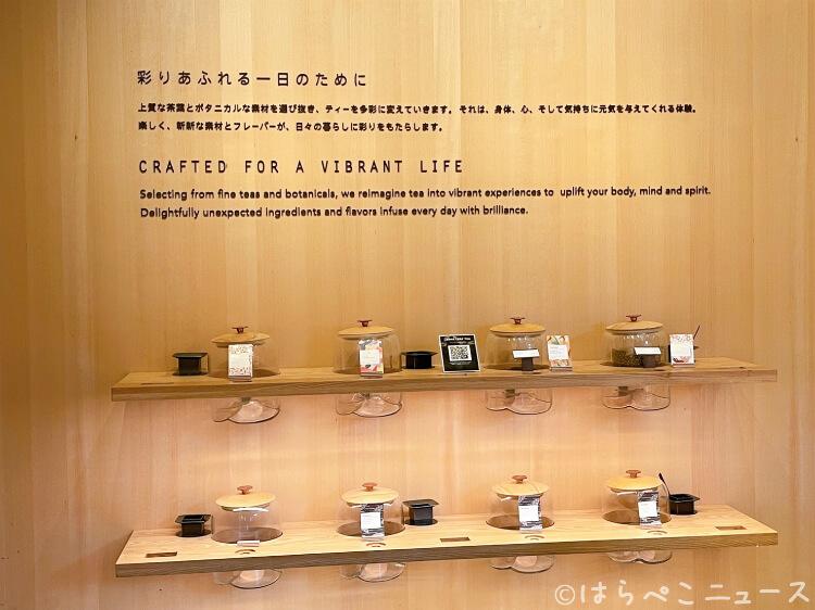 【実食レポ】スタバ「アフタヌーンティー」大人気のため抽選になった『ロースタリーパスティッチーニフライト』