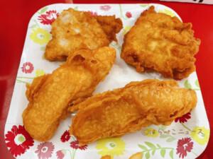 【実食レポ】ケンタッキー『ディップパック』明太マヨ・バーベキュー・マスタード!3つのディップソースで味変!