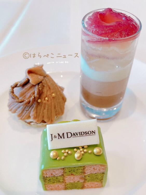 【実食レポ】ストリングス・アフタヌーンティー with J&M DAVIDSONを試食!宿泊プランやテイクアウトも