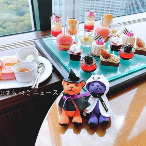 【実食レポ】コンラッド東京でハロウィンアフタヌーンティーを実食!コンラッドベアが可愛すぎる!