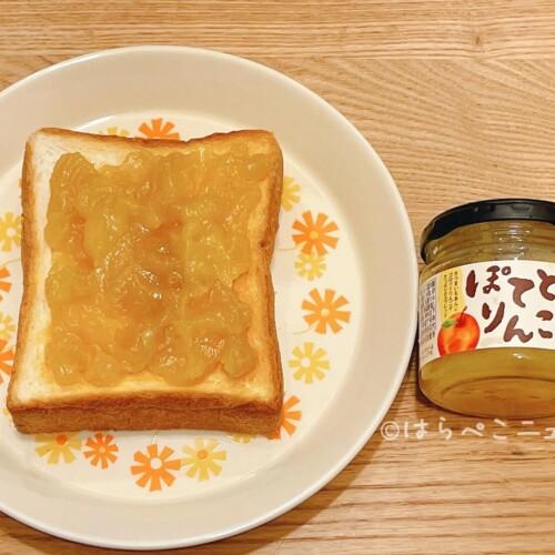 【実食レポ】カルディ「ぽてとりんご」さつまいもあんにゴロッとリンゴが入ったスプレッド!トーストやパイに!
